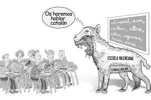 Punchó - Escola